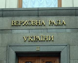Парламентарии упростили доступ осужденных к суду