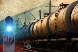 Россия прекратила поставки дизельного топлива в Украину