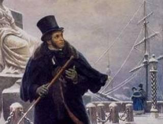 Пушкин: жизнь и смерть великого безбожника. Часть 10 (государева служба)