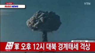 Империя Ына. Северная Корея еще о себе напомнит