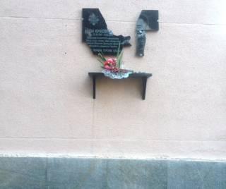 Циничные вандалы массово уничтожили мемориальные доски погибшим участникам АТО