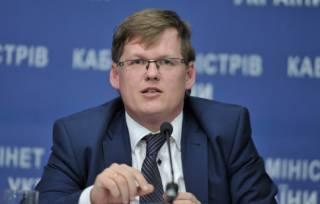Розенко уверяет, что с безработицей ситуация в Украине «стабильная»