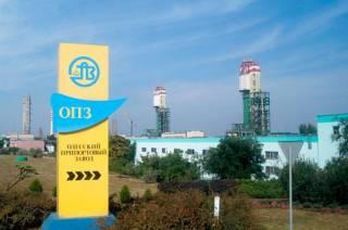 ОПЗ хотят продать минимум за $150 млн. Долгов у завода – в два раза больше