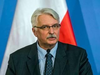 Витольд Ващиковски