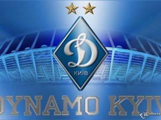 Киевское «Динамо» стартовало в Лиге чемпионов с безвольного поражения