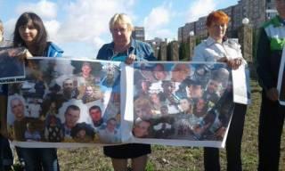 Глав МИД Германии и Франции в Краматорске встретили митингом