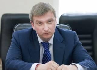 Минюст: За время президентства Януковича из Украины вывели $ 30 млрд