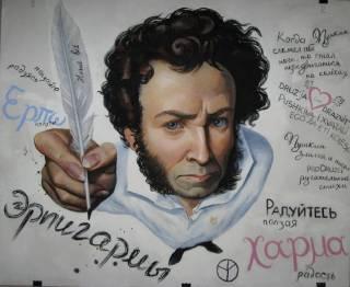 Пушкин: жизнь и смерть великого безбожника. Часть 11 (эпиграммщик) -