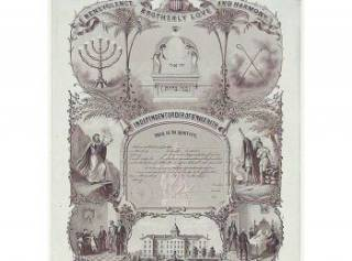 Тайные общества у евреев