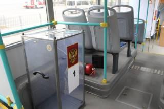 На «выборах» в Крыму проголосовать можно даже в троллейбусе. Крымские татары их просто бойкотируют