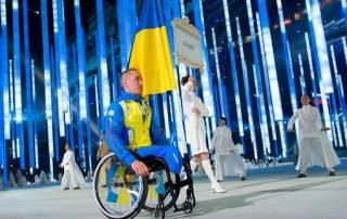 Украина заняла третье место на Паралимпиаде в Рио