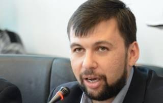 Пушилин утверждает, что ООН и ОБСЕ отправляют в ДНР сотрудников СБУ