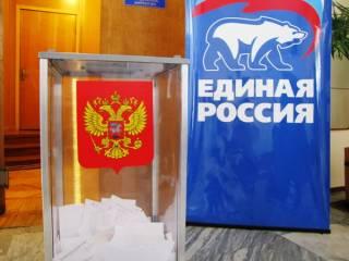 Российские выборы-2016: всё как у нас!