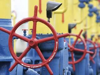 В МЭРТ назвали расчетную цену газа на будущий год