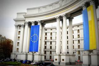 Киев просит ООН и ОБСЕ о помощи