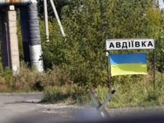 Мэр и секретарь горсовета Авдеевки подали в отставку