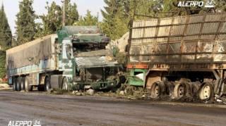 ООН приостановила отправку всех гуманитарных грузов в Сирию