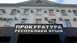 Прокуратура Крыма возбудила дело по факту выборов в Госдуму