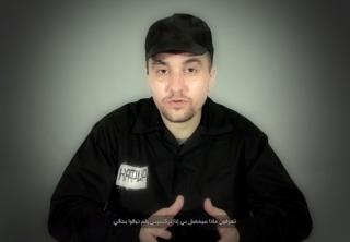 Боевики ИГ заявили, что захватили в плен офицера ФСБ