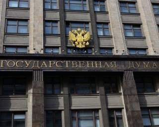 В Госдуму РФ прошли Аксенов и Поклонская
