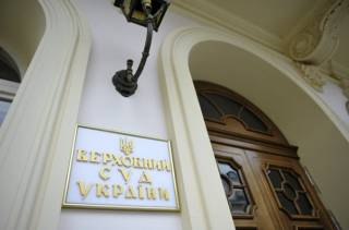 ВСУ отказал «Газпрому» в оспаривании штрафа