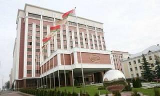 В Минске договорились о разведении сил