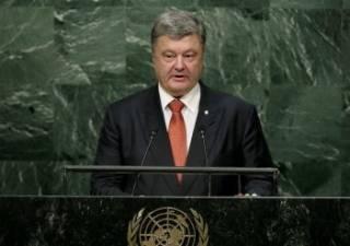 Порошенко выступил в ООН с жесткой речью о России и необходимости реформирования организации