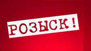 Объявлен в розыск экс-замглавы банка «Михайловский»