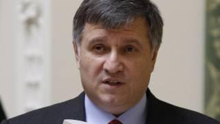 Аваков: Подонка, убившего полицейских, задержали