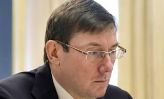 Луценко: Мои предшественники ушли в отставку потому, что были рабами телефонов
