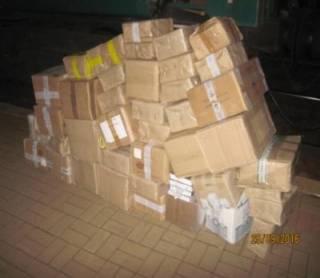 Пограничники перехватили контрабанду книг из России