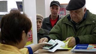 В Минсоцполитики обещали подумать о повышении пенсий