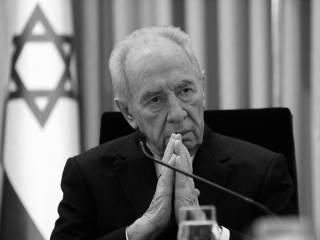 Умер один из отцов-основателей Израиля и его бывший президент Шимон Перес