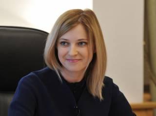 Прокуратура Крыма открыла уголовное производство против Поклонской