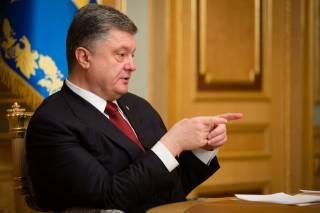 Порошенко: Мы рассчитываем на сохранение солидарности ЕС с Украиной