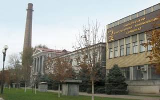 Суд отобрал у российских инвесторов «Запорожский алюминиевый комбинат»