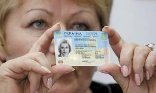 С сегодняшнего дня Украина переходит на биометрические паспорта