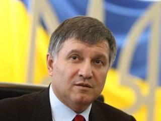 Аваков: Мы должны сказать себе честно, что живем в переходный период