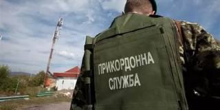 Украинцы пытались переправить в Венгрию партию контрабанды