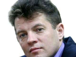 ФСБ официально обвинила украинского журналиста Сущенко в шпионаже