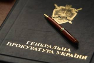Генпрокуратура: Интерпол заблокировал розыск Януковича