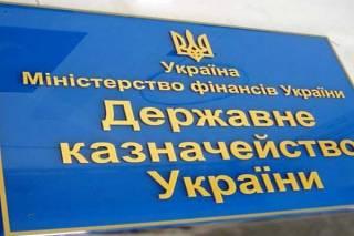 В сентябре казна Украины опустела в два раза