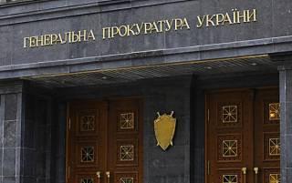 Генпрокуратура: Яценюк, Кличко и Москаль игнорируют повестки на допрос