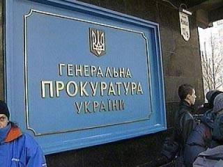 Табачника и Ставицкого могут осудить заочно