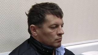 Защита Сущенко обжаловала его арест в Москве