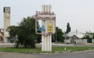 Станица Луганская против демилитаризации
