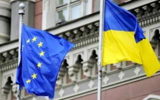Саммит Украина-ЕС, скорее всего, пройдет в конце ноября
