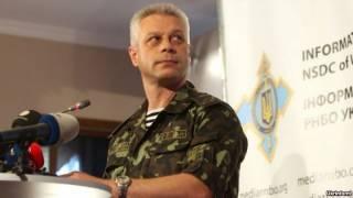 Лысенко: Россия отрабатывает массовую эвакуацию людей