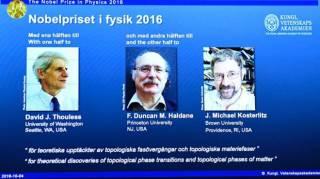 Британские ученые получили нобелевскую премию за странные материи