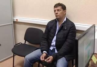 Россия не пускает консула к задержанному украинскому журналисту